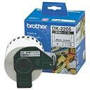 ブラザー brother ラベルプリンター用長尺紙テープ(大)「DKプレカットラベル」(白色ラベル/黒文字) DK-2205[DK2…