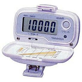 山佐時計計器 YAMASA MK-365-LS 歩数計 manpo 万歩 ラベンダーシルバー [クリップ式][MK365LS]