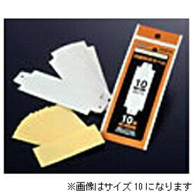 ブラザー brother スタンプクリエーター用印面表示ラベル (サイズ10/20印面分) QS-L10[QSL10]