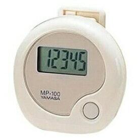 山佐時計計器 YAMASA MP-100-W 歩数計 manpo 万歩 ホワイト [クリップ式][MP100]