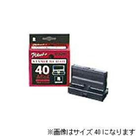 ブラザー brother スタンプクリエーター用スタンプ(グリップ+パッド)サイズ20 黒(50mm×6mm) QS-S20B[QSS20B]