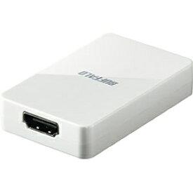 BUFFALO バッファロー 0.5m[USB-A オス→メス HDMI]2.0変換アダプタ ホワイト GX-HDMI/U2[GXHDMIU2]