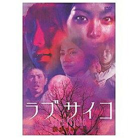 角川映画 KADOKAWA ラブサイコ 妖赤のホラー 【DVD】