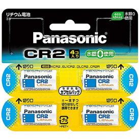 パナソニック Panasonic CR-2W/4P CR-2W/4P カメラ用電池 円筒形リチウム電池 [4本 /リチウム][CR2W4P] panasonic