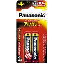 パナソニック Panasonic LR03XJ/2B LR03XJ/2B 単4電池 [2本 /アルカリ][LR03XJ2B] panasonic