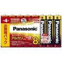 パナソニック Panasonic LR03XJ/8SW LR03XJ/8SW 単4電池 [8本 /アルカリ][LR03XJ8SW] panasonic