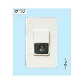 パナソニック Panasonic チャイム用押釦 (小勢力・100V両用 防雨型) EG331P[EG331P] panasonic