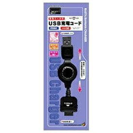ラスタバナナ RastaBanana USB充電器 (FOMA専用/ブラック) RBJUSB5