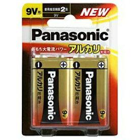 パナソニック Panasonic 6LR61XJ/2B 6LR61XJ/2B 9V角形 乾電池 [2本 /アルカリ][6LR61XJ2B] panasonic