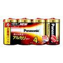 パナソニック Panasonic LR14XJ/4SW LR14XJ/4SW 単2電池 [4本 /アルカリ][LR14XJ4SW] panasonic