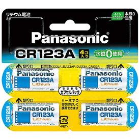 パナソニック Panasonic CR-123AW/4P CR-123AW/4P カメラ用電池 円筒形リチウム電池 [4本 /リチウム][CR123AW4P] panasonic