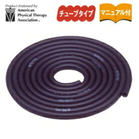 D&M ディーエム セラチューブ(ブラック/スペシャルヘビー) TTB-15【ワンカットサイズ(3m)】