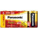 パナソニック Panasonic LR20XJ/4SW LR20XJ/4SW 単1電池 [4本 /アルカリ][LR20XJ4SW] panasonic