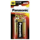 パナソニック Panasonic 6LR61XJ/1B 6LR61XJ/1B 9V角形 乾電池 [1本 /アルカリ][6LR61XJ1B] panasonic【rb_pcp】