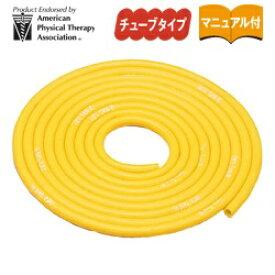 D&M ディーエム セラチューブ(イエロー/シン) TTB-11【ワンカットサイズ(3m)】