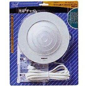 パナソニック Panasonic 光る チャイム(電源コード付) EC170P[EC170P] panasonic