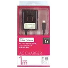 オズマ OSMA AC充電器 Lightning 1m ブラック AC-L01-3K