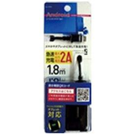 オズマ OSMA [micro USB]ケーブル一体型AC充電器 2A (1.8m・ブラック)IAC-SP02KN