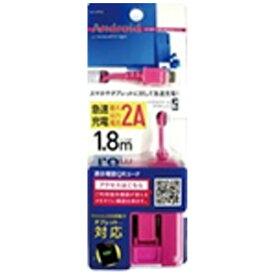 オズマ OSMA [micro USB]ケーブル一体型AC充電器 2A (1.8m) ピンク IAC-SP02PN
