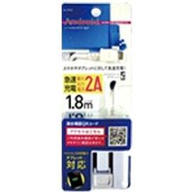 オズマ OSMA [micro USB]ケーブル一体型AC充電器 2A (1.8m・ホワイト)IAC-SP02WN[IACSP02WN]