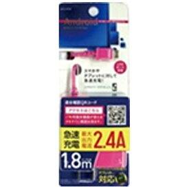 オズマ OSMA [micro USB/USB給電]ケーブル一体型AC充電器+USBポート 2.4A (1.8m/1ポート) ピンク IACU-SP02PN [1ポート]