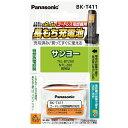 パナソニック Panasonic コードレス子機用充電池 BK-T411[BKT411] panasonic