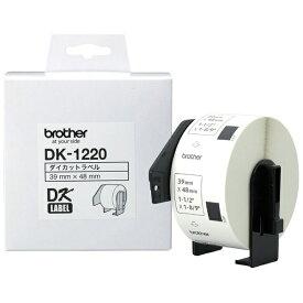 ブラザー brother ラベルライター用 食品表示用ラベル 39×48mm DK LABEL 白 DK-1220 [黒文字][DK1220]