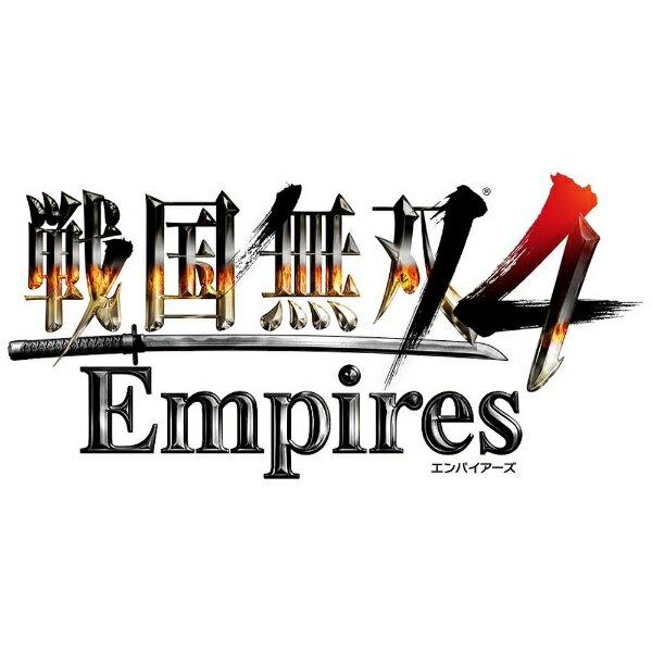 【送料無料】 コーエーテクモゲームス 戦国無双4 Empires プレミアムBOX【PS4】