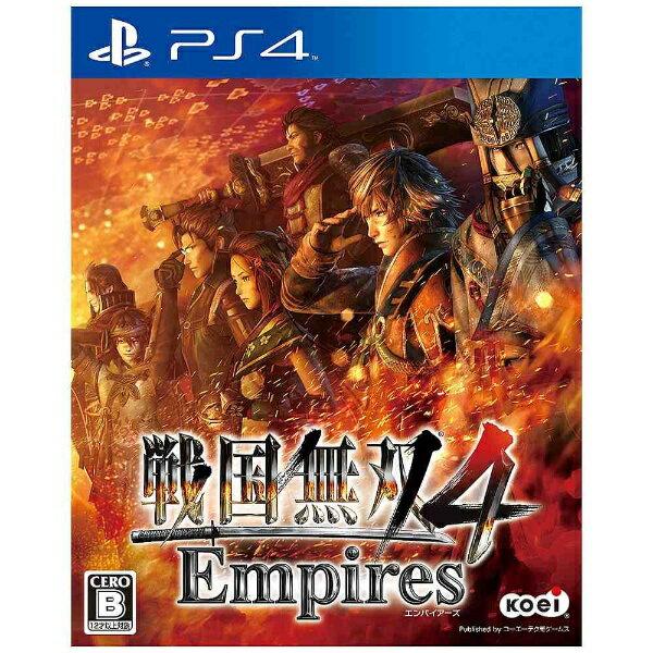 【送料無料】 コーエーテクモゲームス 戦国無双4 Empires 通常版【PS4ゲームソフト】