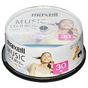 マクセル Maxell CDRA80PSM.30SP 音楽用CD-R [30枚 /インクジェットプリンター対応]