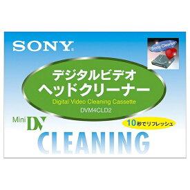 ソニー SONY ミニDV用クリーニングテープ DVM4CLD2