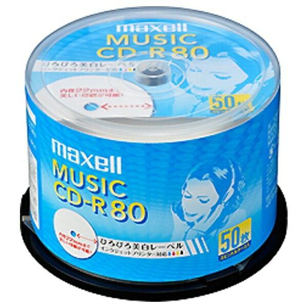 マクセル 音楽用CD-R 80分/50枚【インクジェットプリンタ対応】【ホワイト】 CDRA80WP.50SP