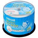 日立マクセル 音楽用CD-R 80分/50枚【インクジェットプリンタ対応】【ホワイト】 CDRA80WP.50SP