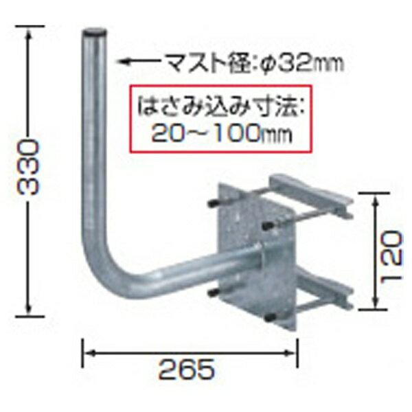 日本アンテナ ベランダ格子手すり用金具 BK-32ZR[BK32ZR]