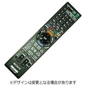 ソニー SONY 純正ブルーレイディスクレコーダー用リモコン RMT-B013J[ZZRMTB013J]