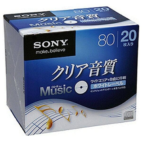 ソニー SONY 20CRM80HPWS 音楽用CD-R ホワイト [20枚 /インクジェットプリンター対応]