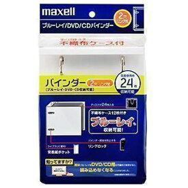 マクセル Maxell Blu-ray/DVD/CD用 バインダー 2穴 12枚入 クリア BIBD-24CR[BIBD24CR]
