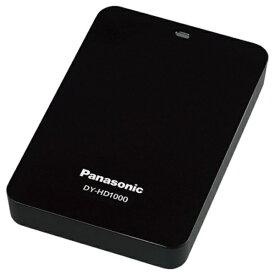 パナソニック Panasonic VIERA(ビエラ)・DIGA(ディーガ)専用1TB USBハードディスク DY-HD1000[DYHD1000] panasonic