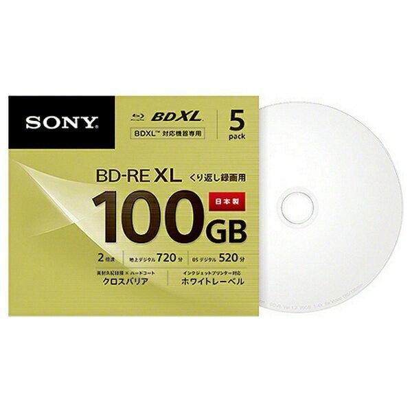 ソニー SONY 5BNE3VCPS2 録画用BD-RE [5枚 /100GB /インクジェットプリンター対応][5BNE3VCPS2]