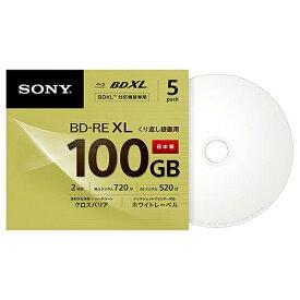 ソニー SONY 5BNE3VCPS2 録画用BD-RE Sony ホワイト [5枚 /100GB /インクジェットプリンター対応][5BNE3VCPS2]