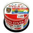 【あす楽対象】 磁気研究所 録画用DVD−R HDDR12JCP50