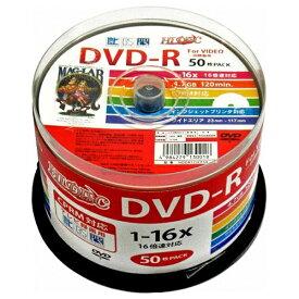 磁気研究所 Magnetic Laboratories HDDR12JCP50 録画用DVD-R HIDISC [50枚 /4.7GB /インクジェットプリンター対応]