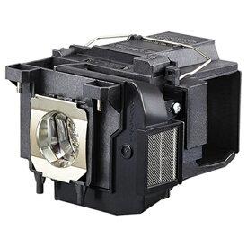 エプソン EPSON EH-TW6600W/TW6600用交換ランプ ELPLP85