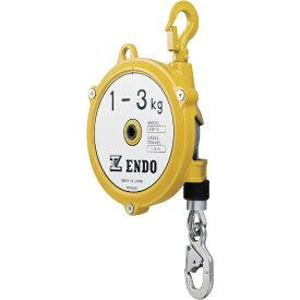 遠藤工業 ENDO KOGYO スプリングバランサー 1.0〜3.0kg 1.3m EW-3