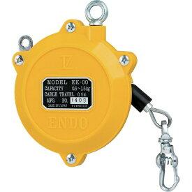 遠藤工業 ENDO KOGYO スプリングバランサー EK-00 0.5〜1.5kg 0.5m EK00
