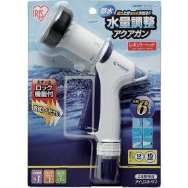 アイリスオーヤマ IRIS OHYAMA 水量調整アクアガン AGF-N600TB ホワイト/マリンブルー AGFN600TBHB