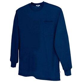アイトス AITOZ 吸汗速乾クールコンフォート 長袖Tシャツ男女兼用 ネイビー L AZ10575008L
