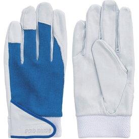 富士グローブ Fuji Glove PH-301 ブルー 5271