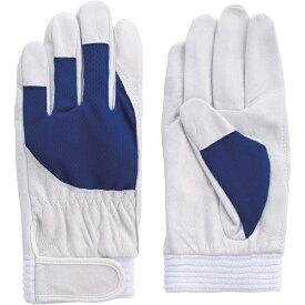 富士グローブ Fuji Glove F-505ブルーL 5872