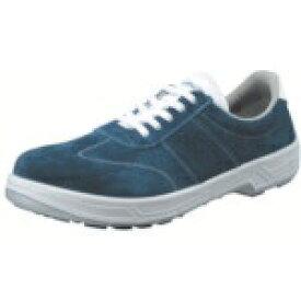 シモン Simon 安全靴 短靴 SS11BV 25.0cm SS11BV25.0